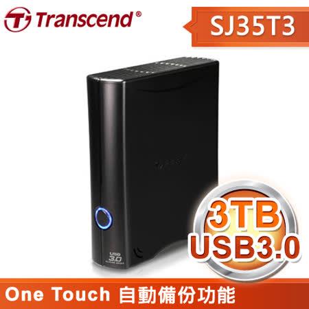 Transcend 創見 SJ35T3 3TB USB3.0 3.5吋外接式硬碟