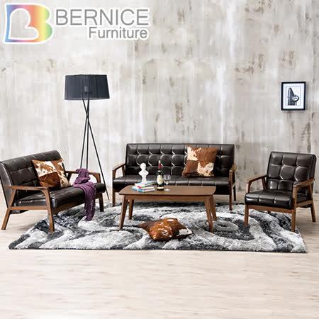 Bernice-曼哈頓實木沙發椅組(1+2+3人座)