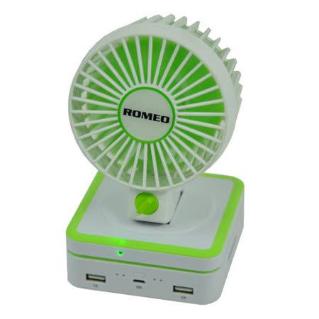 行動電源風扇 TCP-7501