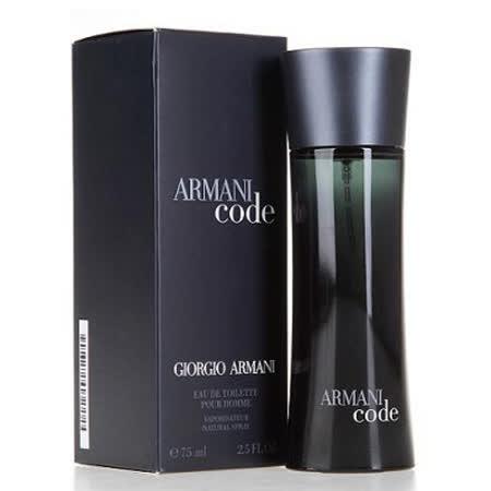 GIORGIO ARMANI 亞曼尼 黑色密碼男性淡香水 75ml