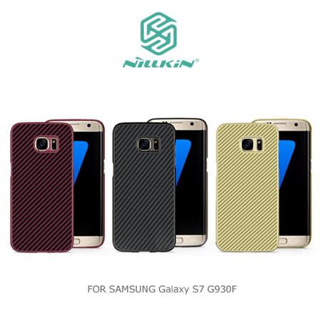 NILLKIN SAMSUNG Galaxy S7 G930F 纖盾保護殼