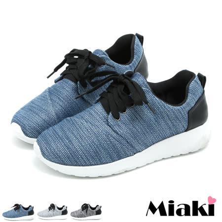 【Miaki】MIT 慢跑鞋東大流行平底休閒包鞋 (灰色 / 藍色 / 黑色)