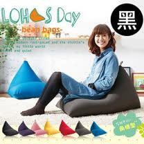 【BNS家居生活館】LOHAS Day 樂活時尚懶人沙發-黑色