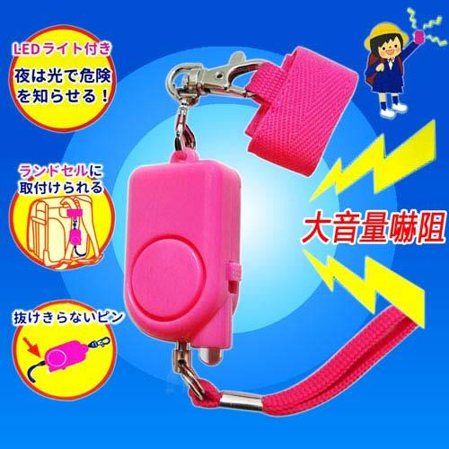 ~一拉就響大音量~mini 安全閃光兒童警報器 mini警報器 防身警報