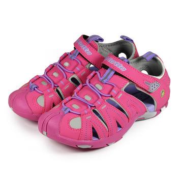(大童) LOTTO 護趾運動涼鞋 紫桃 鞋全家福