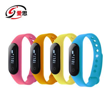 IS愛思 ME2H心率觸控藍牙智慧運動手環(加贈黑色錶帶)