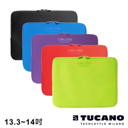 TUCANO Colore 多彩時尚筆電防震內袋 11.6-12.5吋