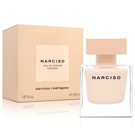 Narciso Rodriguez 裸時尚粉女性淡香精(50ml)-送品牌小香