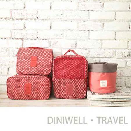 DINIWELL小資女孩旅行組-桔紅+粉紅