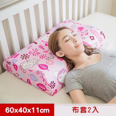 【奶油獅】好朋友系列-乳膠、記憶工學大枕專用100%純棉工學枕布套(俏麗粉)二入