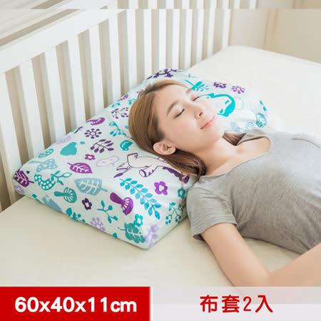 【奶油獅】好朋友系列-乳膠、記憶工學大枕專用100%純棉工學枕布套(水漾藍)二入