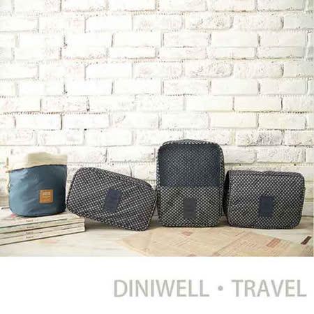 DINIWELL小資女孩旅行組-深藍+藍色
