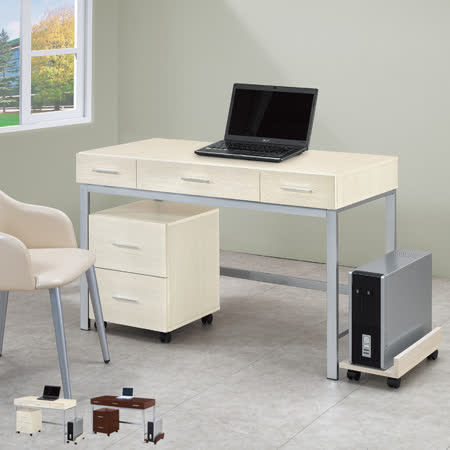 HAPPYHOME 泰豐4尺書桌UZ6-261-1