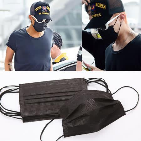 生活小物 搖滾黑色口罩/三層不織布全黑口罩 50入