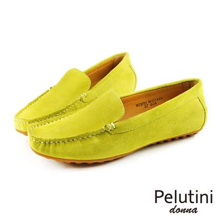 【Pelutini】donna麂皮簡約豆豆鞋/女鞋 芥末綠(9035W-MUS)