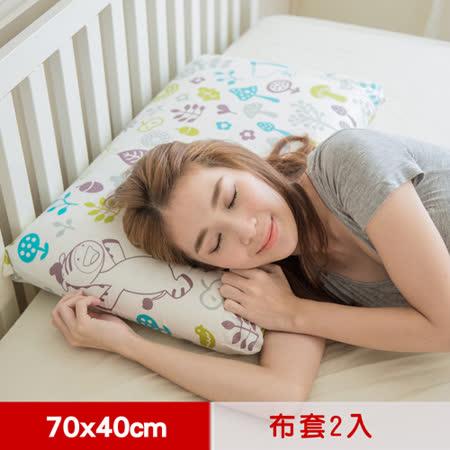 【奶油獅】好朋友系列-信封式標準枕通用純棉枕頭套(白森林)二入