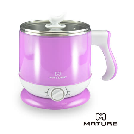 MATURE美萃 多功能美食鍋 +蒸籠 全配組-二色可選