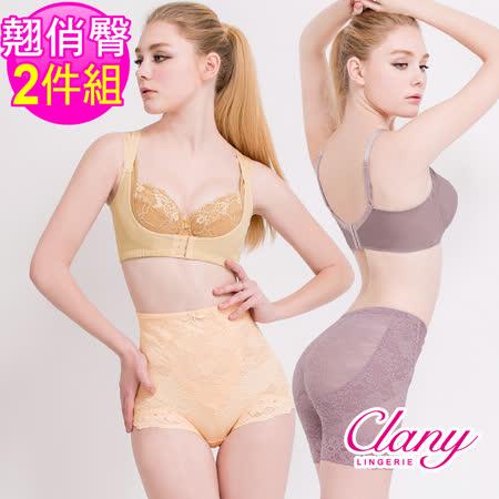 【可蘭霓Clany】超值組合 高腰蕾絲纖體M-2XL提臀塑身褲(2件組)