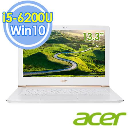Acer S5-371-53NX 13.3吋 i5-6200U 雙核 FHD Win10 輕薄筆電-送acer保溫杯
