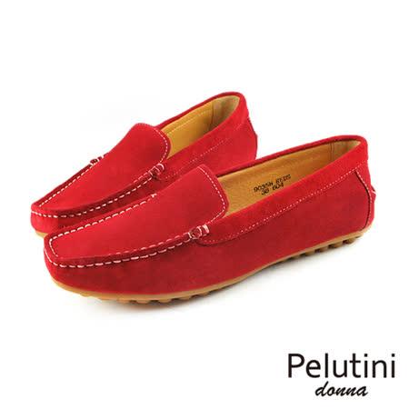 【Pelutini】donna麂皮簡約豆豆鞋/女鞋 紅色(9035W-REDS)