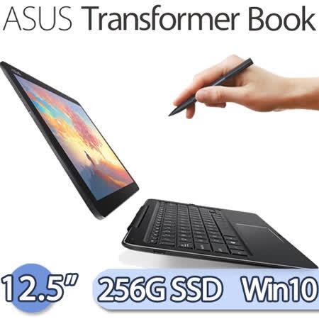 ASUS 華碩 Transformer Book 8G/256GB SSD Win10 (T302CA) 12.5吋 FHD 雙電池 2合1平板筆電
