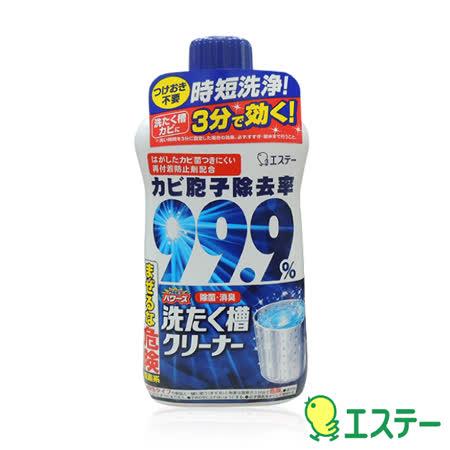 ST雞仔牌 洗衣槽除菌劑550g  ST-909032
