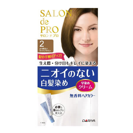 日本DARIYA沙龍級染髮劑 無味型白髮染【亮褐色】40g+40g