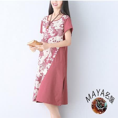 【Maya 名媛】m~2xl棉麻短袖同色系拼接印花連衣裙-酒紅色