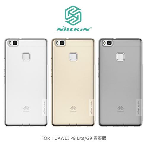 NILLKIN HUAWEI P9 Lite/G9 青春版 本色TPU軟套