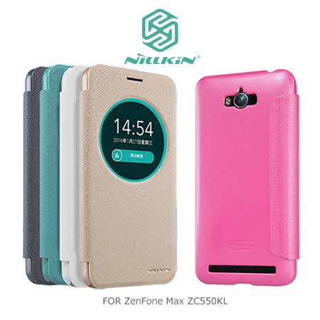 NILLKIN ASUS ZenFone Max ZC550KL 星韵皮套