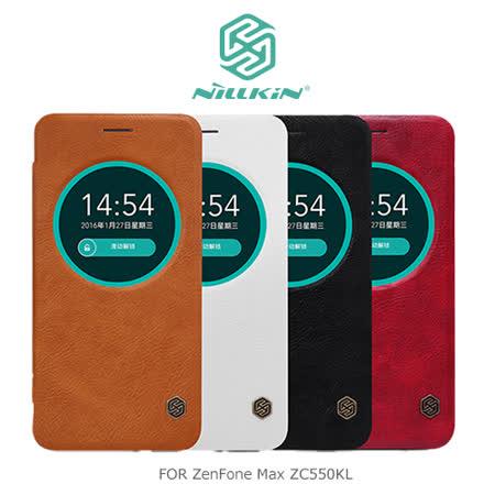 NILLKIN ASUS ZenFone Max ZC550KL 秦系列皮套