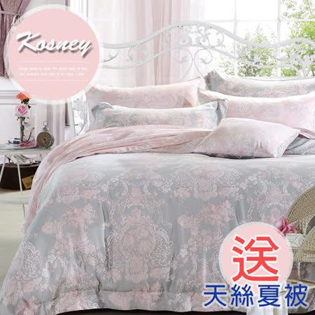(超值任選組)KOSNEY雙人100%天絲TENCEL六件式床罩組送天絲夏被