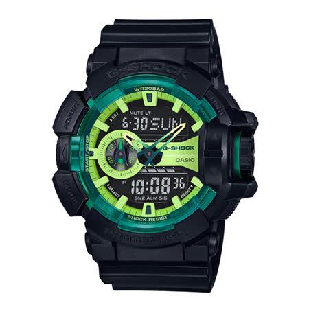 CASIO 卡西歐 G-SHOCK 綠光戰士運動時尚腕錶-GA-400LY-1A