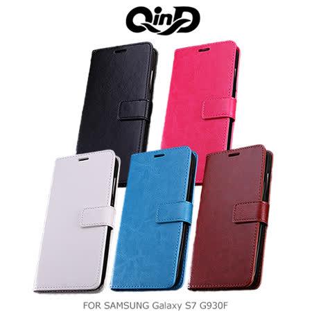 QinD SAMSUNG Galaxy S7 G930F 經典插卡皮套