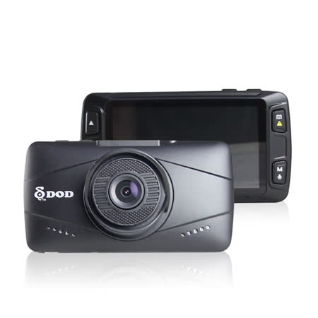 DOD IS220W SONY大感光行車紀錄器