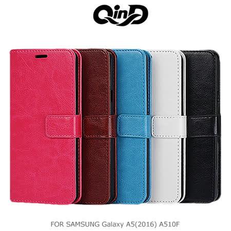 QinD SAMSUNG Galaxy A5(2016) A510F 經典插卡皮套