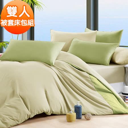 J-bedtime【青梅慕斯】3M吸濕排汗專利X防蹣抗菌雙人四件式被套床包組