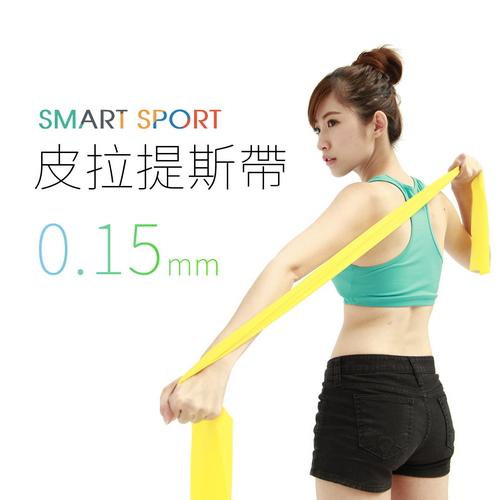 [SMA買RT SPORT] 環保材質彼拉提斯帶 - 0.15mm 輕微彈力 韓風色彩 (太陽亮黃 )