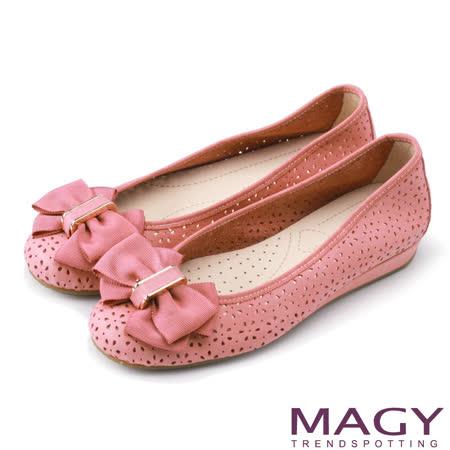 MAGY 輕甜女孩 牛皮花朵打洞簍空平底娃娃鞋-粉紅