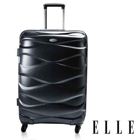 ELLE法式流線曲線 19吋頂級閃耀防刮行李箱-極致黑(EL3115619-02)