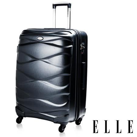ELLE法式流線曲線 24吋頂級閃耀防刮行李箱-極致黑(EL3115624-02)