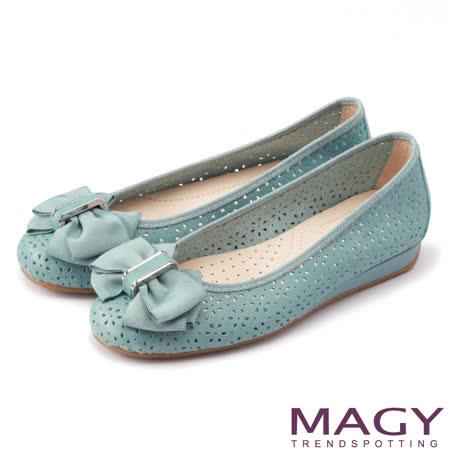 MAGY 輕甜女孩 牛皮花朵打洞簍空平底娃娃鞋-藍綠