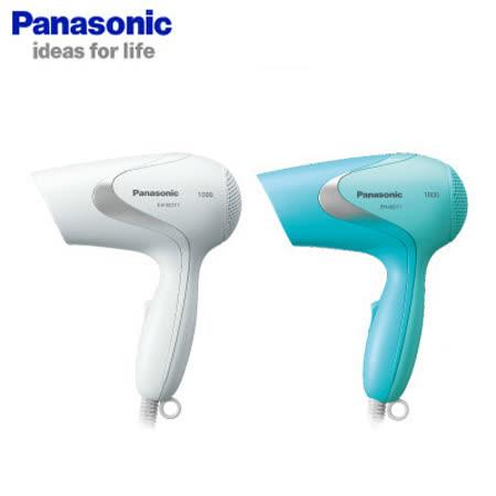 《Panasonic 國際牌》1000W輕巧吹風機 EH-ND11