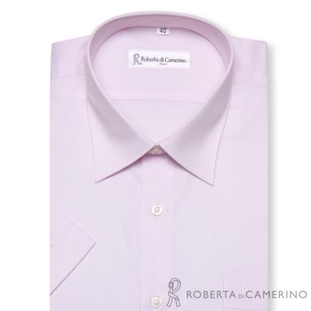 ROBERTA諾貝達 台灣製 條紋風采 短袖襯衫 粉紅色