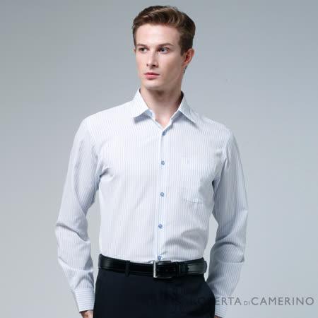 ROBERTA諾貝達 台灣製 型男必備修身版 吸濕排汗 條紋長袖襯衫 淺藍