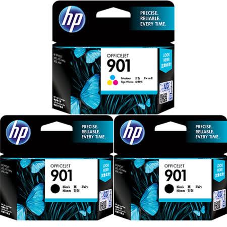 【HP】CC653AA+CC656AA/NO.901 原廠墨水匣 超值組合 (二黑一彩)