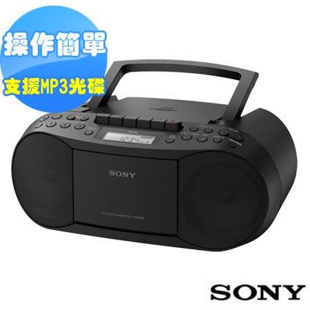 SONY MP3手提CD音響CFD-S70 送音樂CD