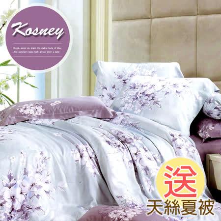 (超值任選組)KOSNEY特大100%天絲TENCEL六件式床罩組送天絲夏被