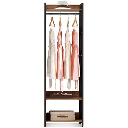 MY傢俬 現代工業風開放式2尺單吊系統衣櫃