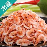 宜蘭熟櫻花蝦130G+-5%/盒
